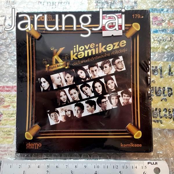 cd+dvd rs I LOVE Kamikaze K Fight Album