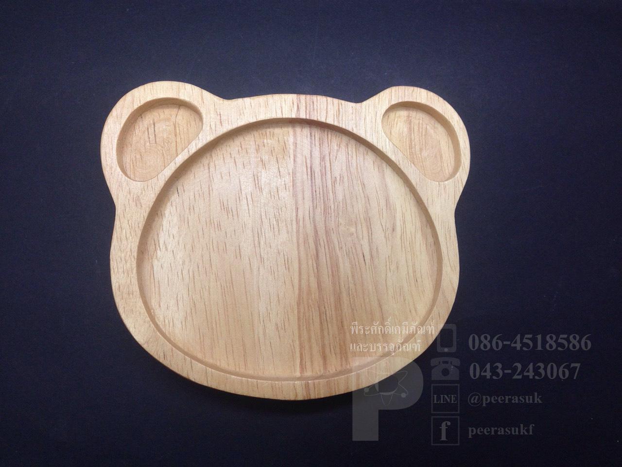 จานไม้รองแก้วรูปหมีน้อย 5 นิ้ว จำนวน 1 ชิ้น
