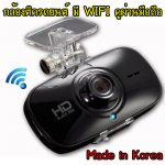 Janus กล้องติดรถยนต์ Wi-Fi 1 Channel HD Recorder DVR Phone View GN-100