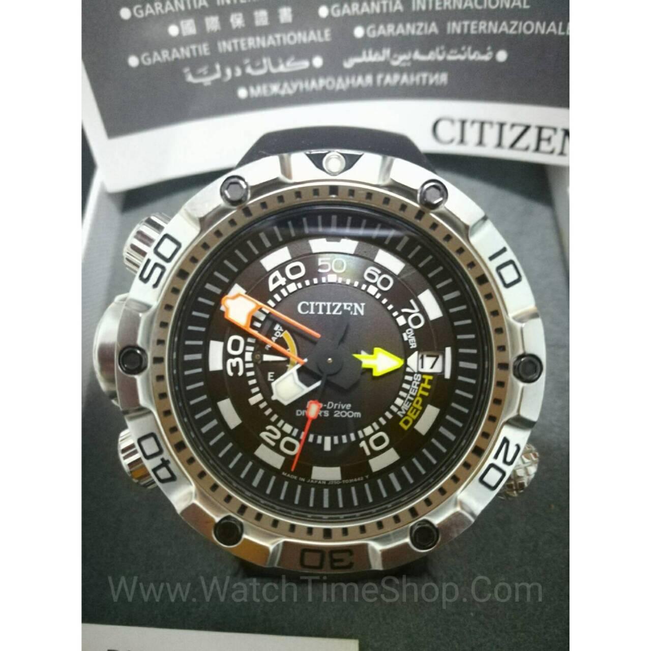 นาฬิกา Citizen รุ่น BN2021-03E, Eco-Drive Promaster Aqualand ISO 200m Japan Divers Watch นาฬิกามือสอง