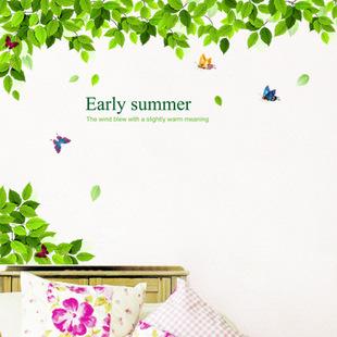 สติกเกอร์ Early summer