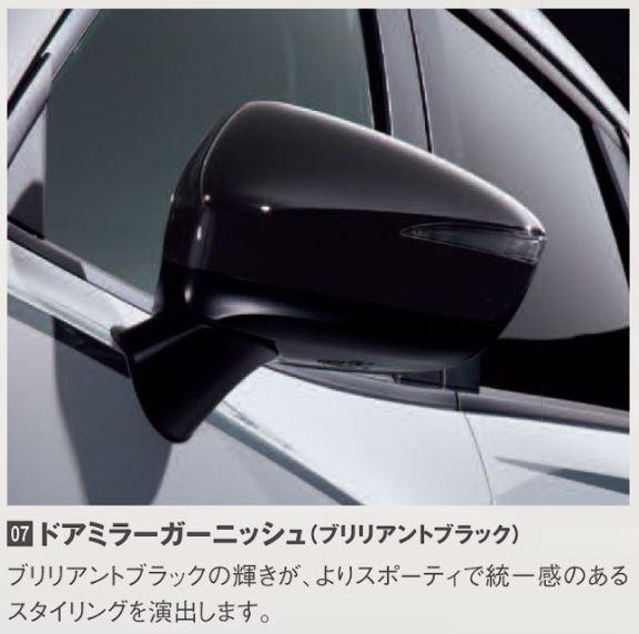 ครอบกระจกข้าง Mazda Speed แท้