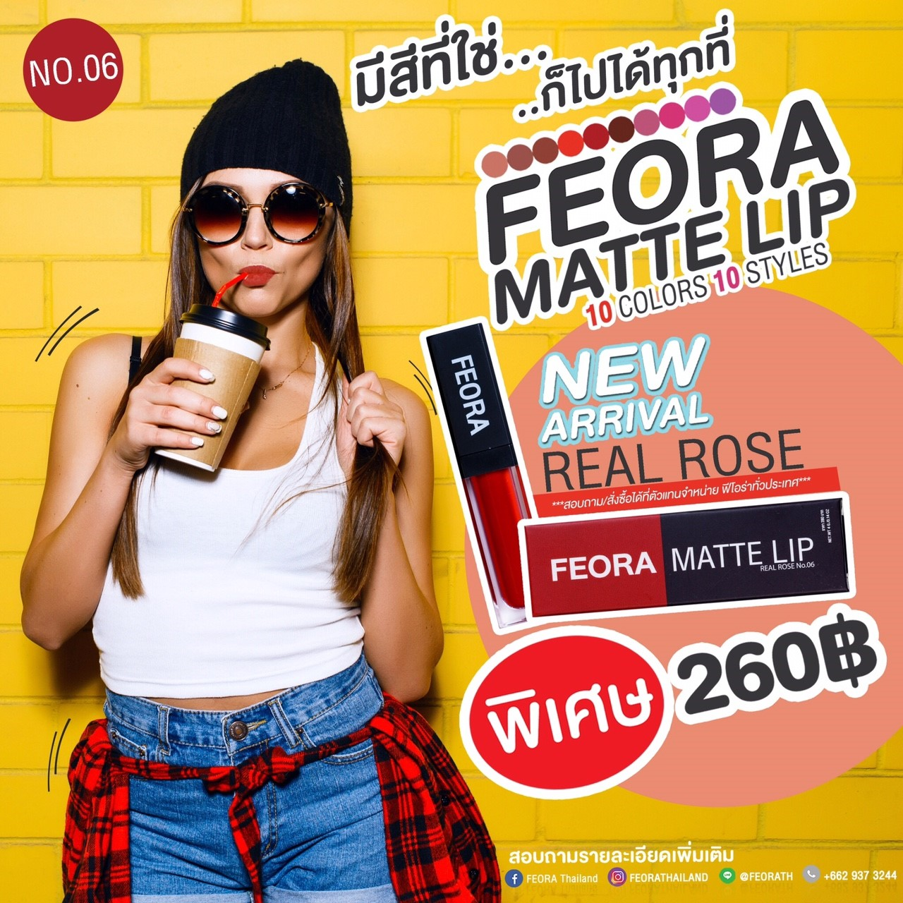 FEORA MATTE LIP NO.06 REAL ROSE