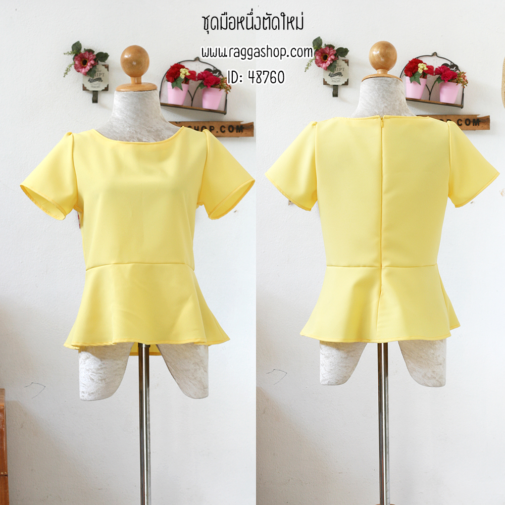 48760 เสื้อสีเหลือง อก36 เอว32