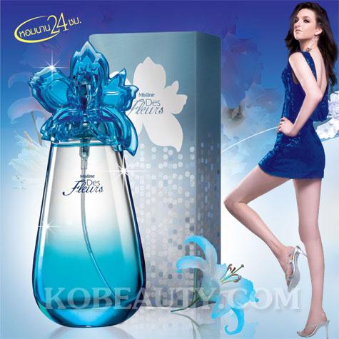 น้ำหอมมิสทิน เด เฟลอ เพอร์ฟูมิ / Mistine Des Fleurs Perfume Spray