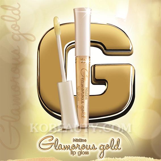 มิสทิน/มิสทีน แกลมเมอร์ โกลด์ ลิปกลอส / Mistine Glamorous Gold Lip Gloss