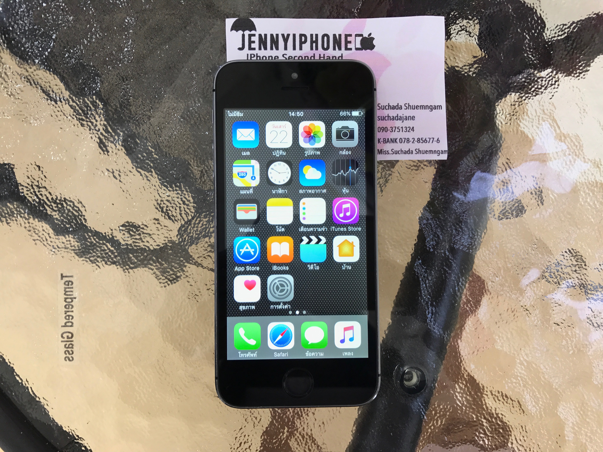 iPhone5s 16 Gb Black สีดำ