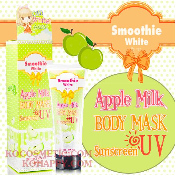 Smoothie White Apple Milk Body Mask Sunscreen SPF 50 / โลชั่นบำรุงผิวกาย สมูตตี้ ไวท์ แอปเปิ้ล มิลค์ บอดี้ มาร์ค ซันสกรีน เอสพีเอฟ 50