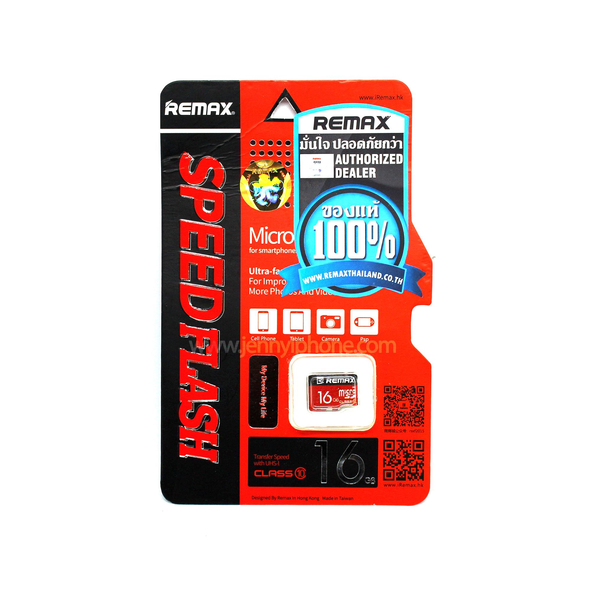 Remax Speed flash MicroSD Card 16 GB Red Class10