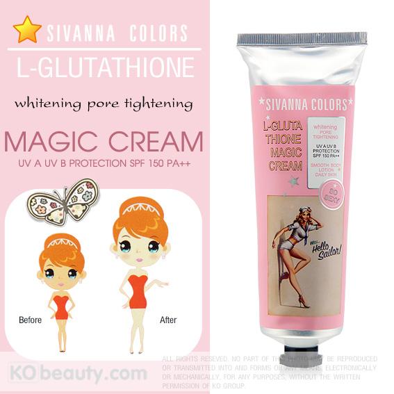 ซิเวียนน่า แอล-กลูต้าไธโอน เมจิก ครีม / Sivanna L-Glutathione Magic Cream
