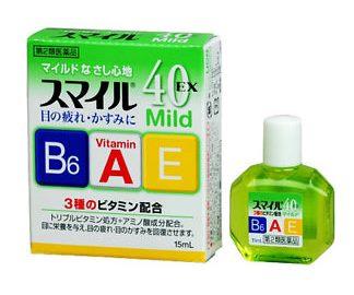 ยาหยอดตา Smile 40EX Mild สูตรอ่อนโยน ลดตาพร่ามัว มีวิตามินบำรุงดวงตา