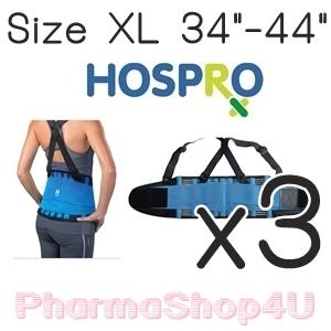 (ซื้อ3 ราคาพิเศษ) HOSPRO Back Support SIZE XL เข็มขัดพยุงหลังแบบมีสาย รูปแบบเว้าพุง ไม่อึดอัด