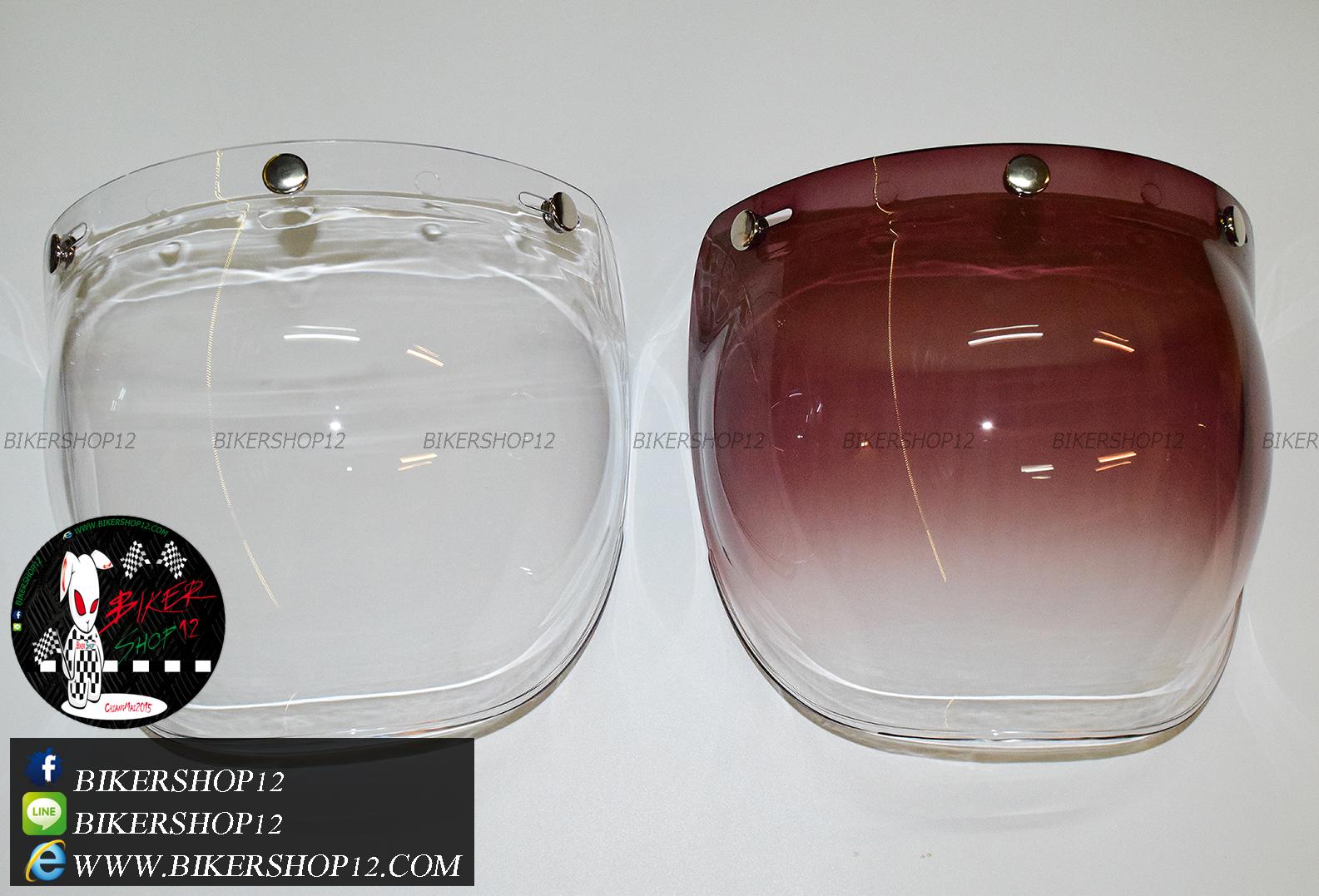 Shieldหรือหน้ากากหมวกกันน็อค แนววินเทจ(เปิดหน้ากากไม่ได้) Bogo ทรง BUBBLE มีสีใส,สีชา