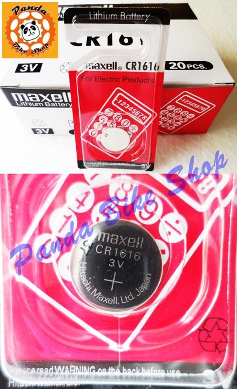 Maxell CR1616 3V. ของแท้