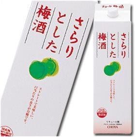 CHOYA เหล้าบ๊วยญี่ปุ่น สูตรยอดนิยม บรรจุ 500 มล.