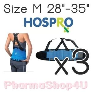 (ซื้อ3 ราคาพิเศษ) HOSPRO Back Support SIZE M เข็มขัดพยุงหลังแบบมีสาย รูปแบบเว้าพุง ไม่อึดอัด