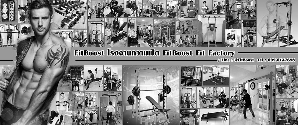 FitBoost