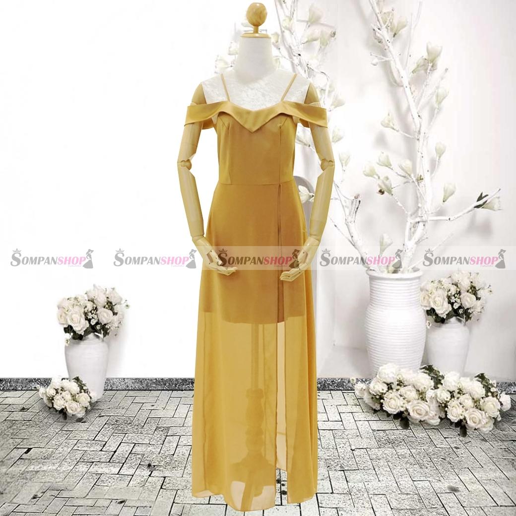 ชุดเดรสออกงานสีทอง สายเดี่ยวเปิดไหล่ ลุคเรียบๆ สวยหรู ดูสง่า เหมาะสำหรับใส่ออกงาน ไปงานแต่งงาน ( พร้อมส่ง )