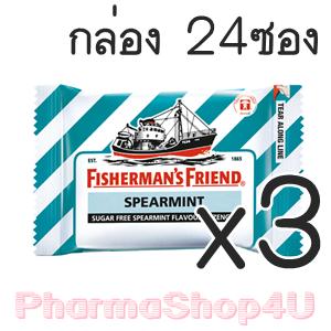 (ซื้อ3 ราคาพิเศษ) (ยกกล่อง 24ซอง) Spearmint Fisherman's Friend Sugar Free Flavour Lozenges 25g ฟิชเชอร์แมนส์ เฟรนด์ ยาอม บรรเทาอาการระคายคอ สเปียร์มิ้น