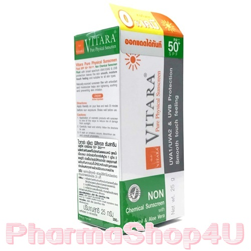 Vitara Pure Physical Sunscreen Fluid SPF 50+ PA+++ 25G ไวทาร่า เพียว ฟิสิคอล ซันสกรีน ฟลูอิด เอสพีเอฟ 50+ กันแดดไม่มีเคมี ออกแดดได้ทันที