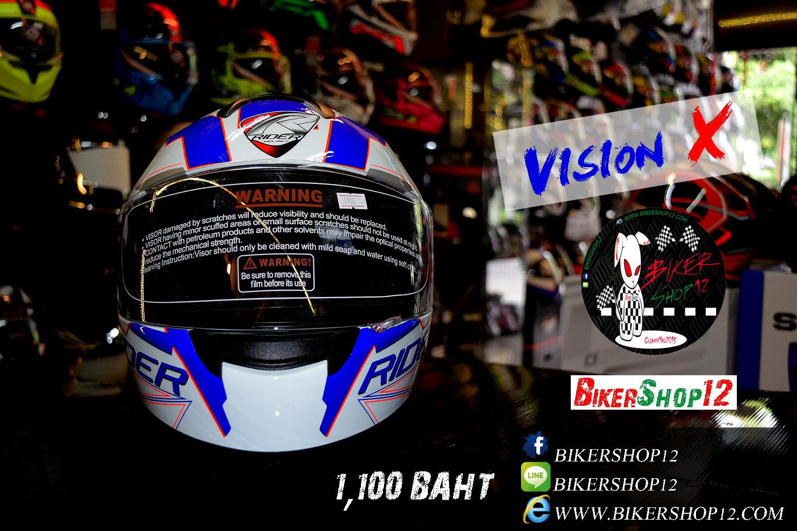 หมวกกันน็อคRider รุ่น Vision X สี Star Patriot