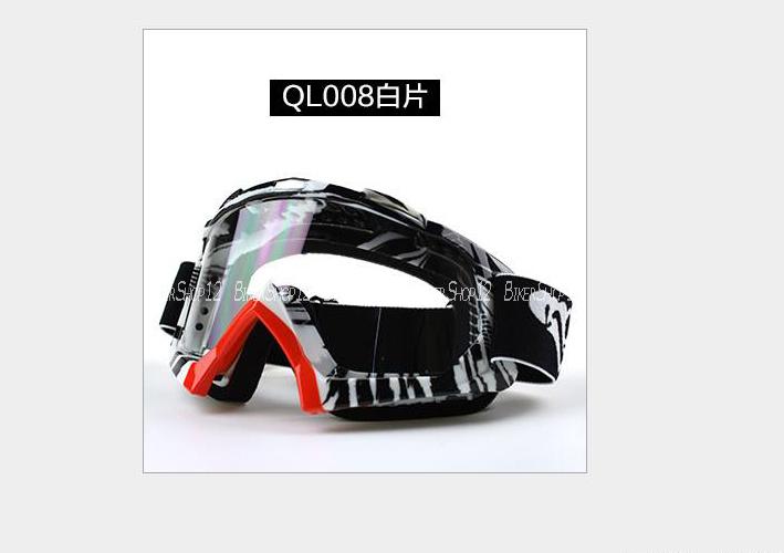 แว่นวิบาก (Goggle) รหัส QL008 เลนส์ใส