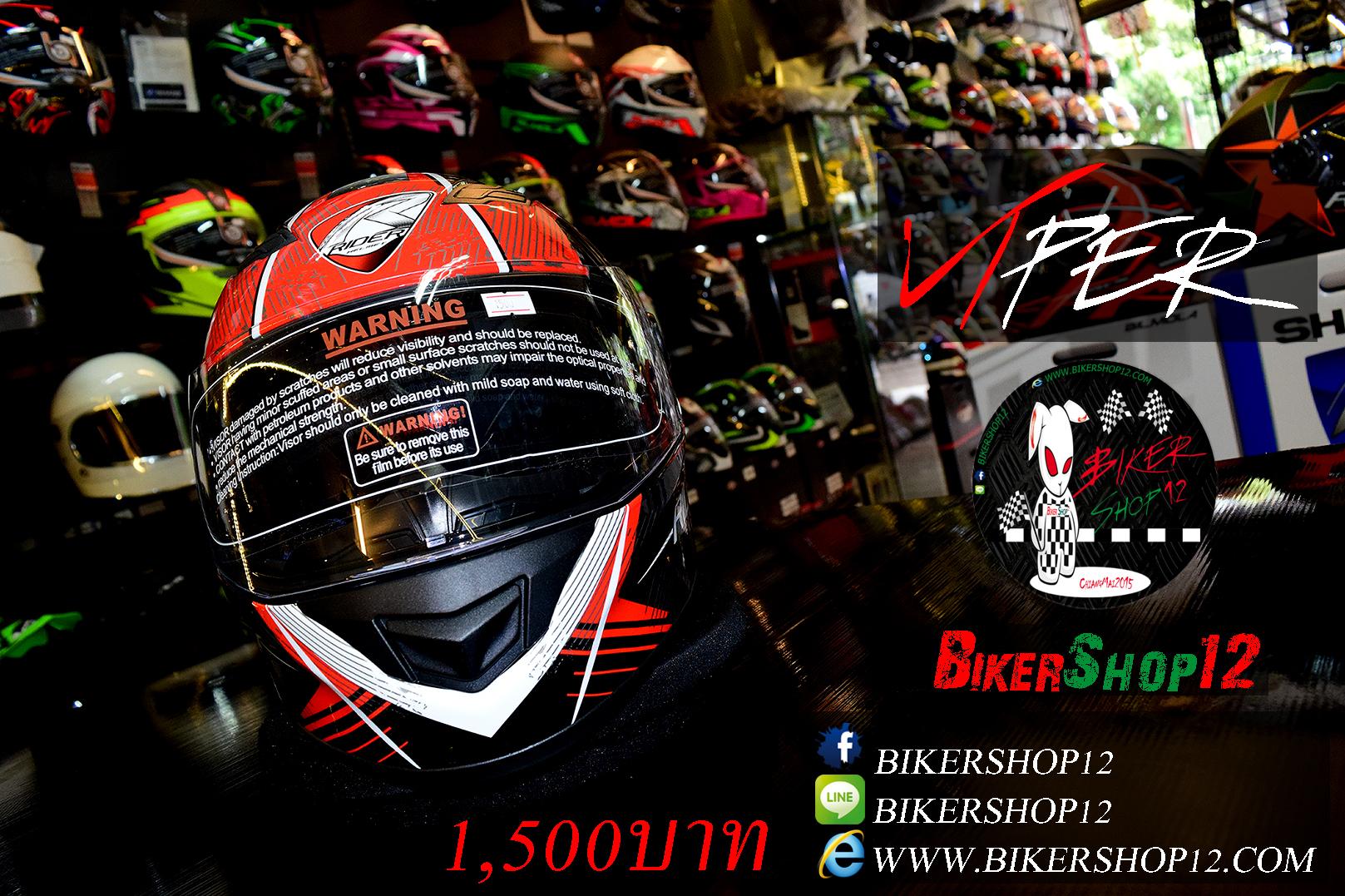 หมวกกันน็อคRider Viper สีBeat Black/Red สำเนา