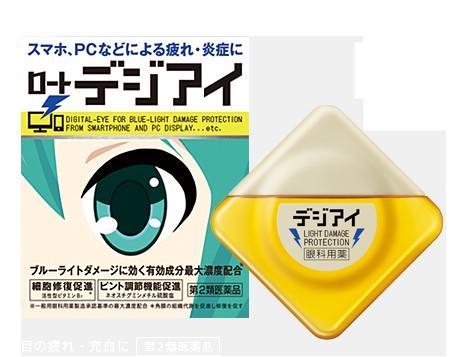 ยาหยอดตา Rohto Digital สำหรับผู้ที่ใช้สายตาเพ่งจ้องหน้าจอมือถือ หรือคอมพิวเตอร์เป็นเวลานาน