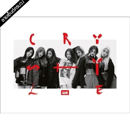 "[PRE-ORDER] {อัลบั้มไซน์ทั้งวง} CLC 5th Mini Album ""CRYSTYLE"""