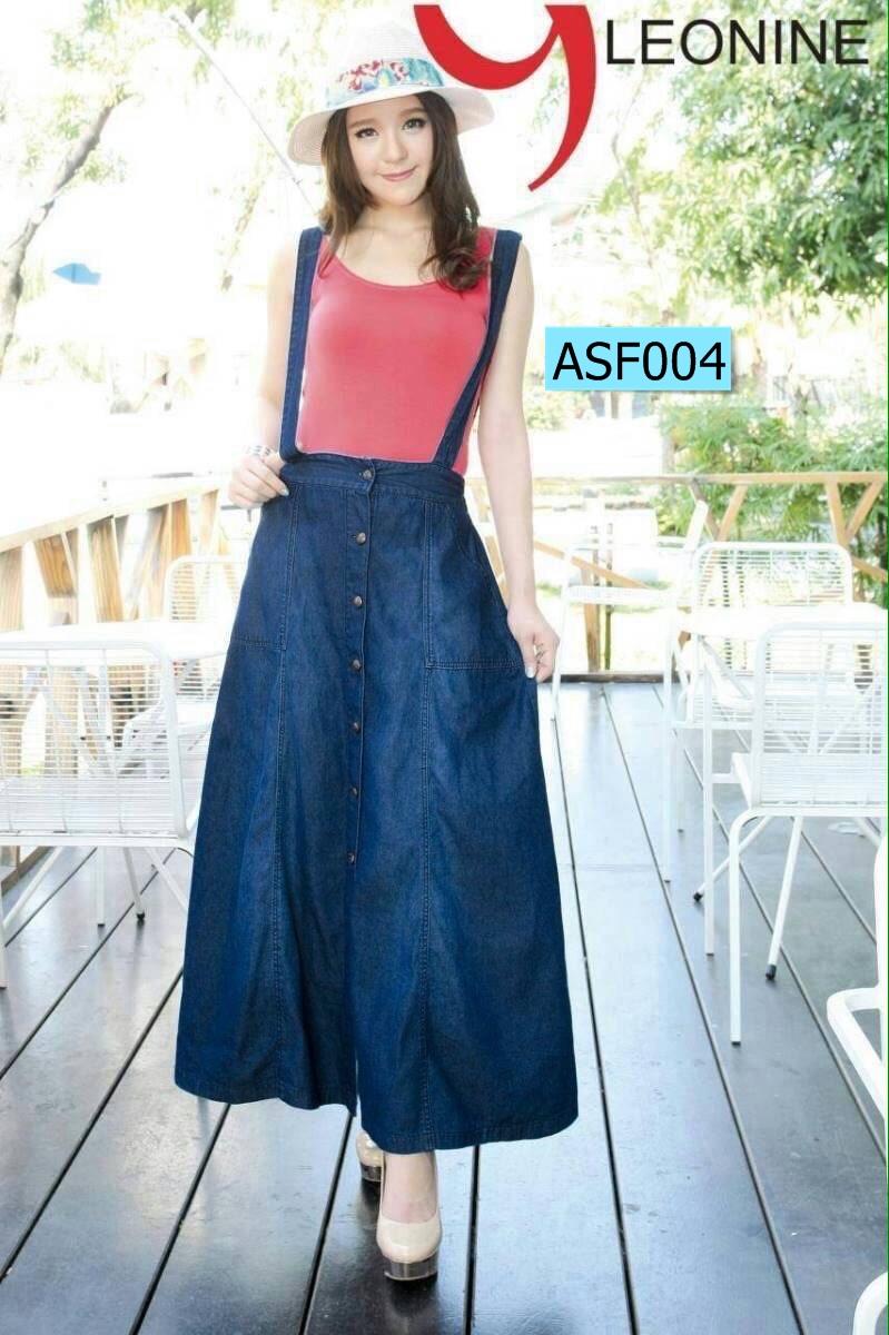 เอี้ยมกระโปรง ASF004