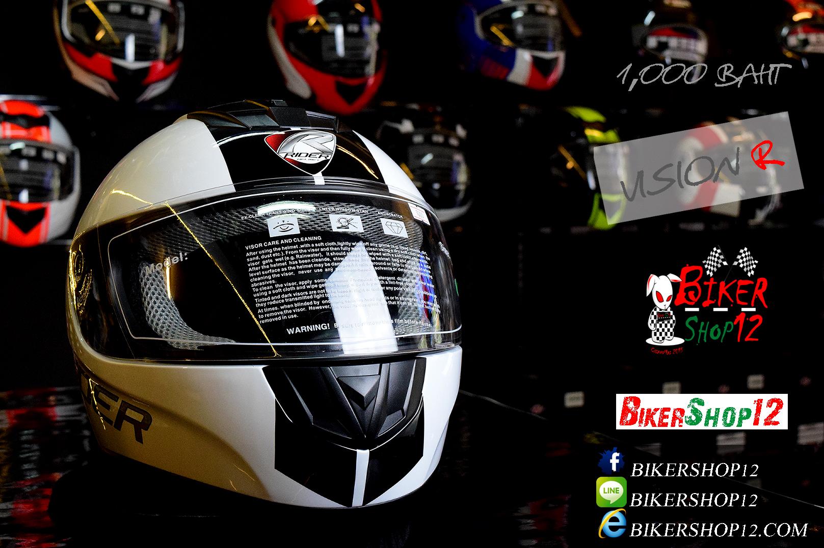 หมวกกันน็อคRider รุ่น Vision R สีดำ-ขาว