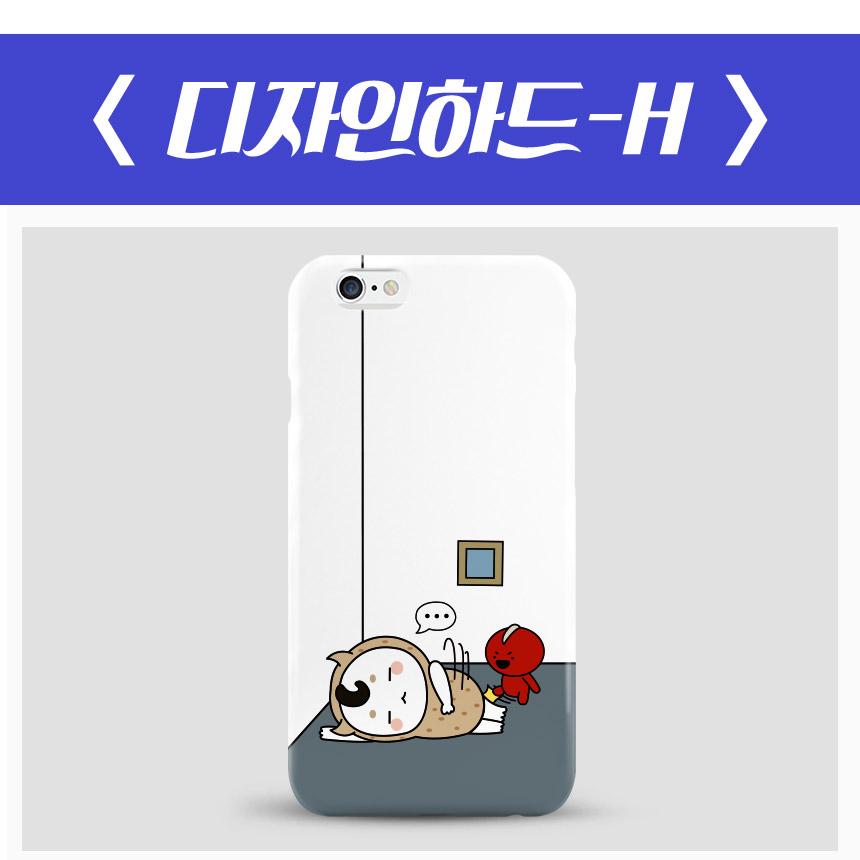 [PRE-ORDER] GOBLIN - Phone Case #HFR-23