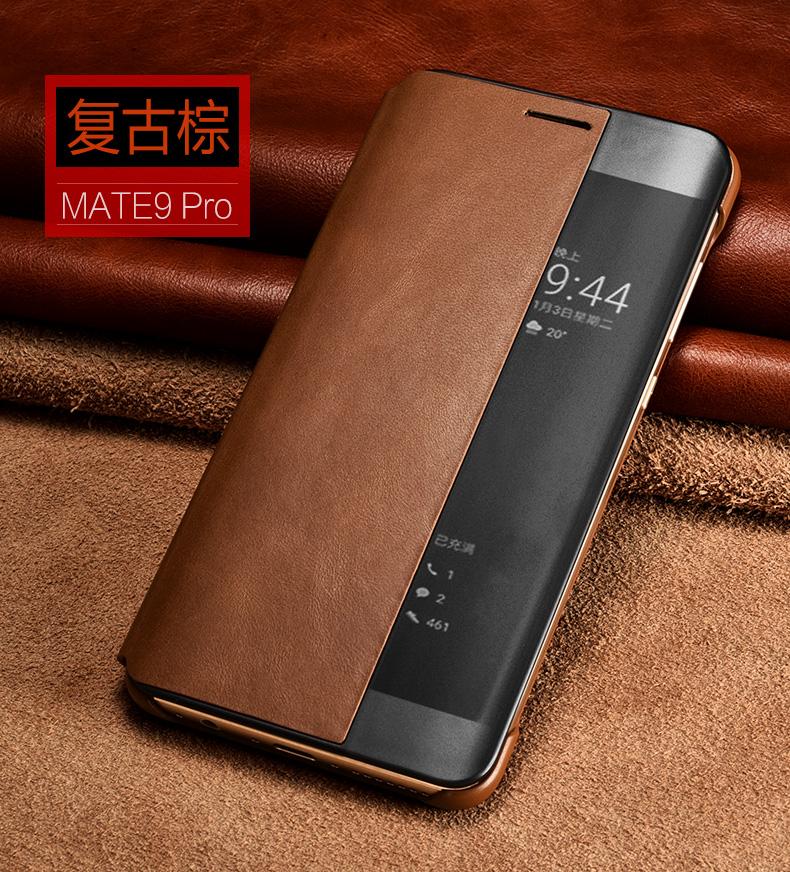 เคส Huawei Mate 9 PRO จาก Xoomz [Pre-order]