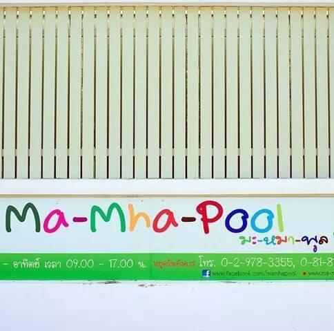 MaMhaPool
