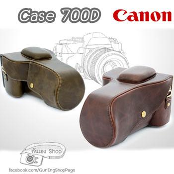 เคสกล้องหนัง กระเป๋ากล้อง Case Canon 700D