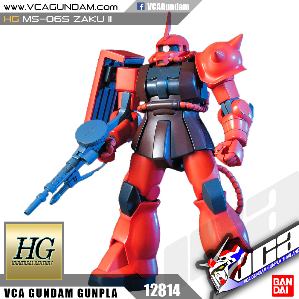 HG MS-06S ZAKU II ซาคุ 2