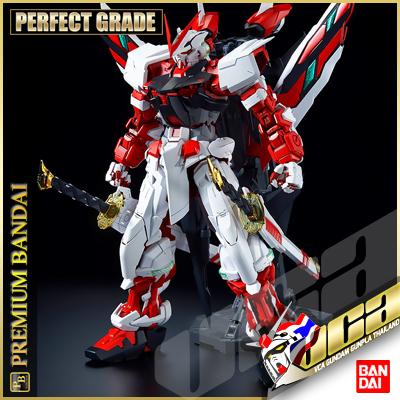 Premium Bandai® กันดั้ม กันพลา โมเดล Perfect Grade (PG) กันดั้ม แอสเทรย์ เรด เฟรม
