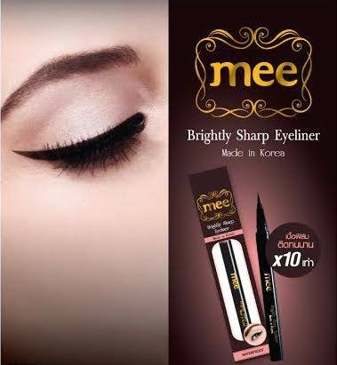 Mee Brightly Sharp Eyeliner #ดำ