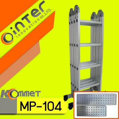 MP-104:บันไดอลูมิเนียม พับได้ 4 ท่อน ยาว 4.7 เมตร พร้อมแผ่น Iron-Plate