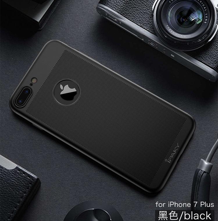 เคสกันกระแทก iPAKY Air Series iPhone 7 Plus
