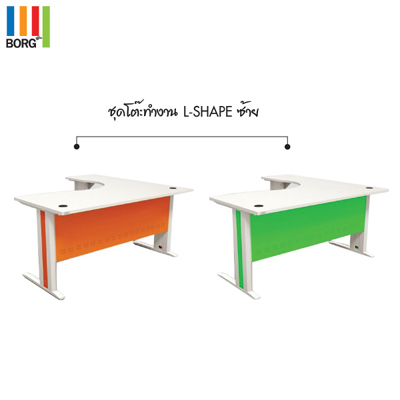ชุดโต๊ะทำงาน 1.60 ม. L-SHAPE ซ้าย/ขวา CDK-1616 L/R