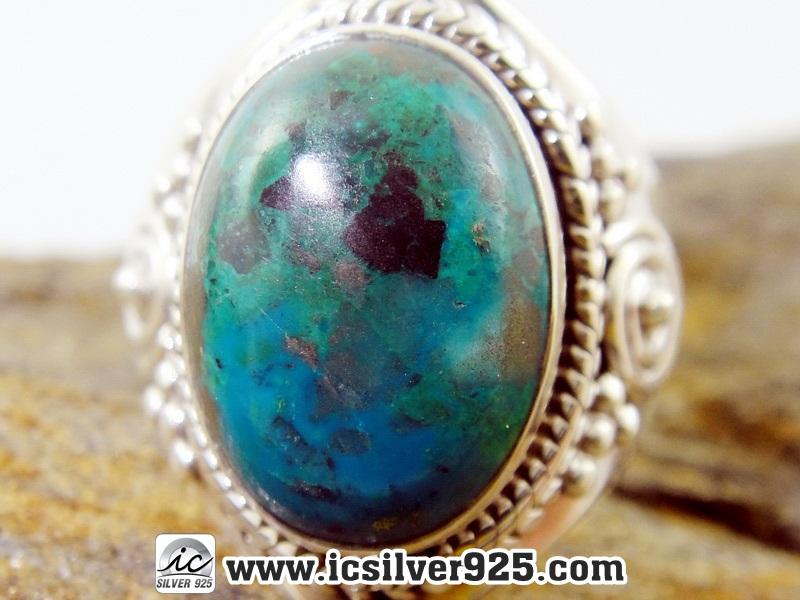 ▽คริสโซโคลล่า Chrysocolla- เปรู-แหวนเงินแท้ 925 -(แหวนเบอร์ : 52, 6.6g) สำเนา