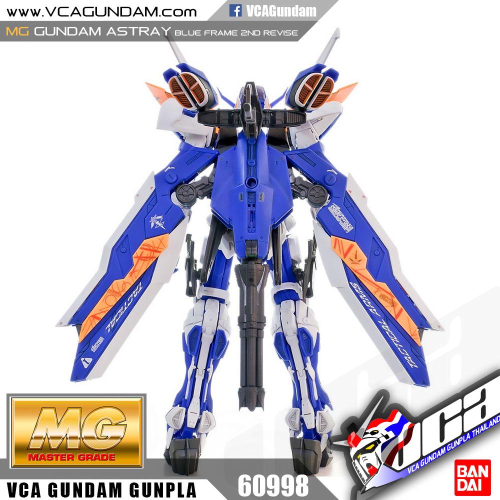Bandai Mg Gundam Astray Blue Frame 2nd Revise Vca Second