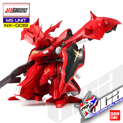 NXEDGE STYLE NIGHTINGALE