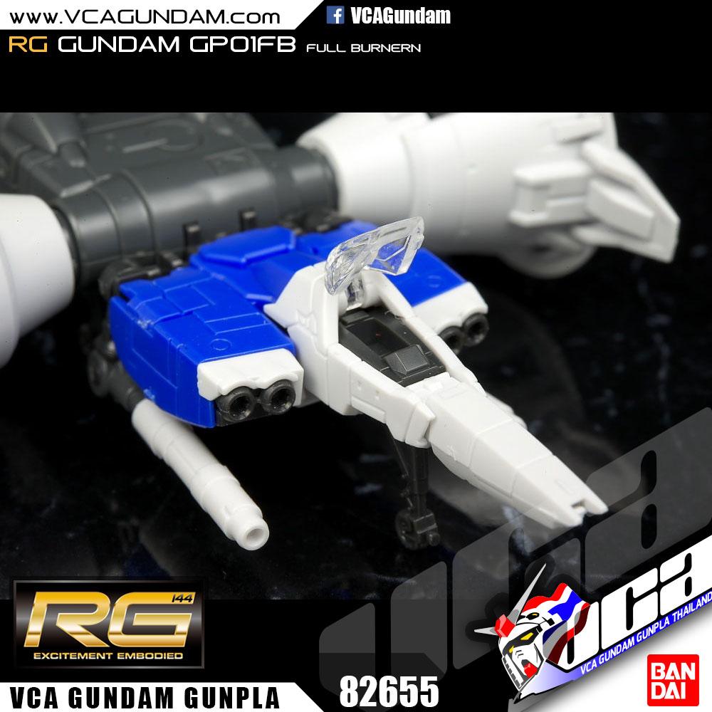RG GUNDAM GP01FB FULL BURNERN ฟูล เบอร์เนิร์น