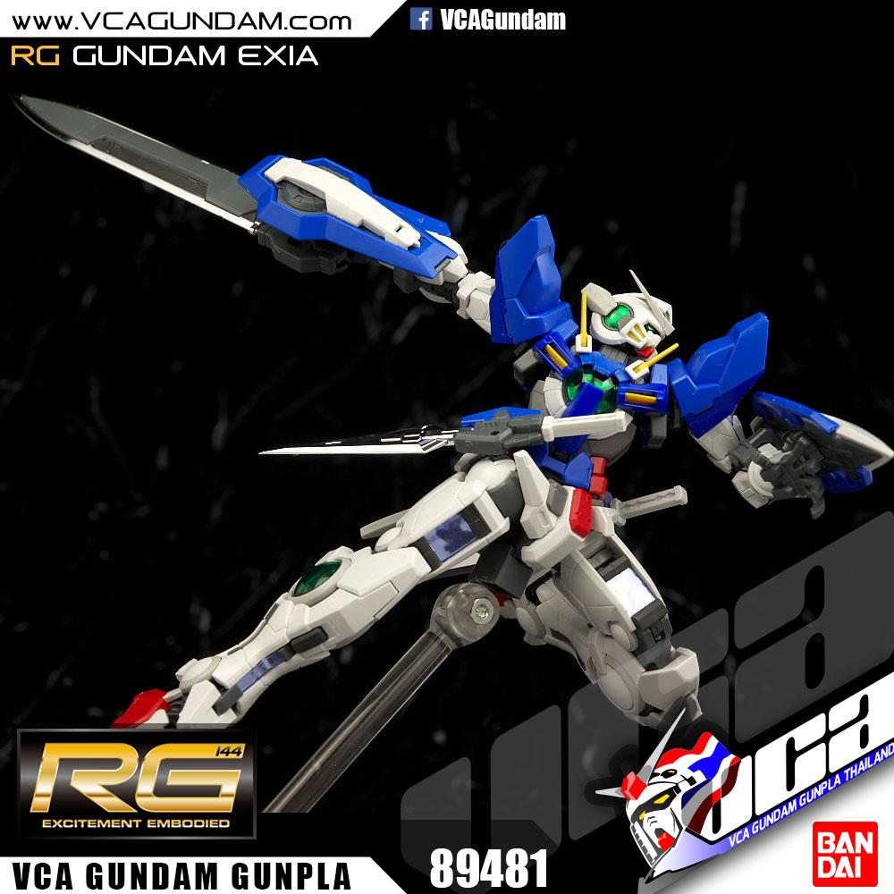 RG GUNDAM EXIA กันดั้ม เอ็กเซีย