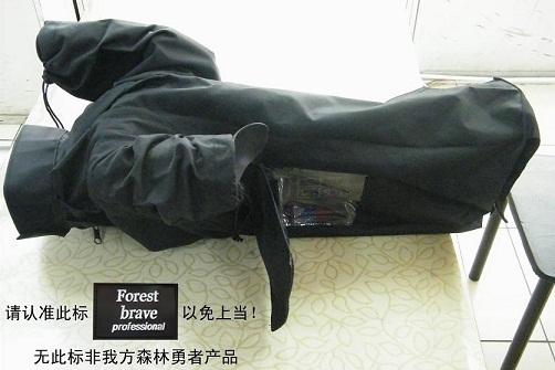 Forest Brave Professional เสื้อกันฝน กล้อง VideoProfessional