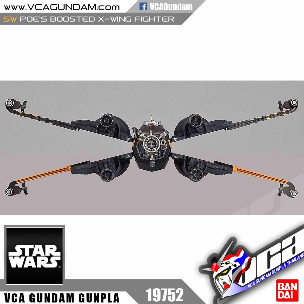 1/72 POE'S BOOSTED X-WING FIGHTER