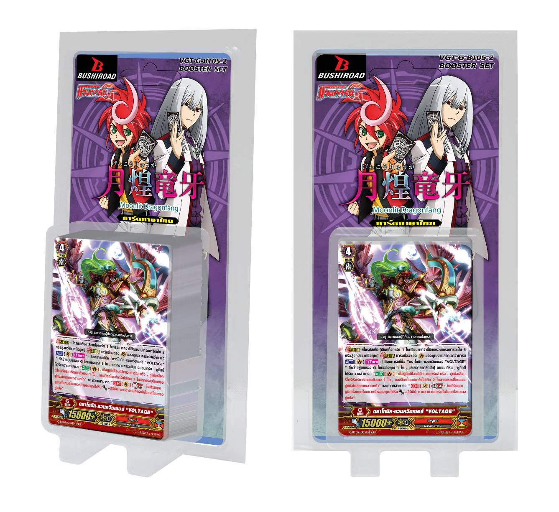 Card Fight !! Vanguard TH - ภาค G G-Booster Set 5 [VG-G-BT05-2]