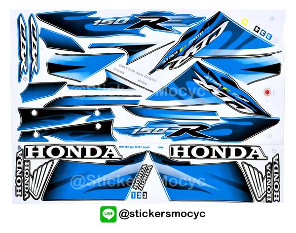 สติ๊กเกอร์ cbr150 Sticker ฮอนด้า ซีบีอาร์ 150 ปี 2007 รุ่น 6 ติดรถ สีน้ำเงิน (เคลือบเงาแท้)